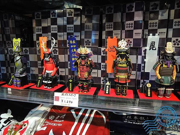 Osaka first day-003.JPG