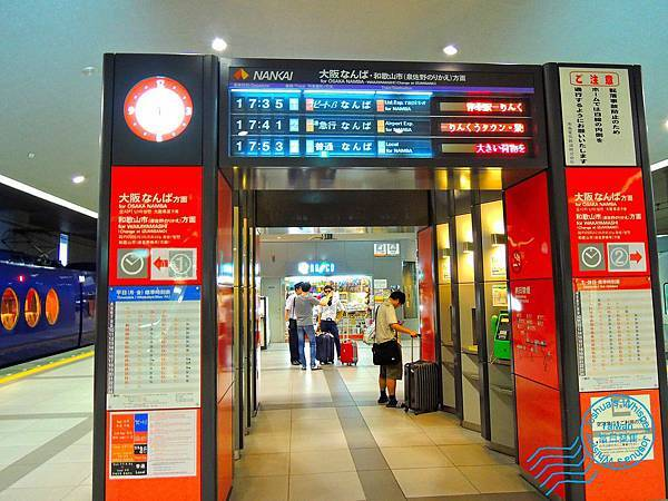 Osaka first day-007.JPG