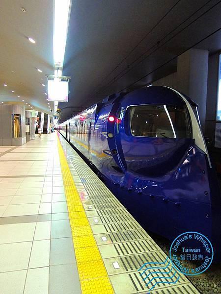 Osaka first day-008.JPG