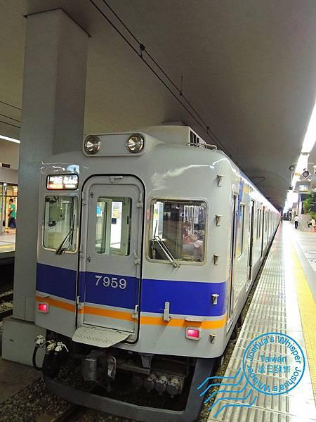 Osaka first day-010.JPG
