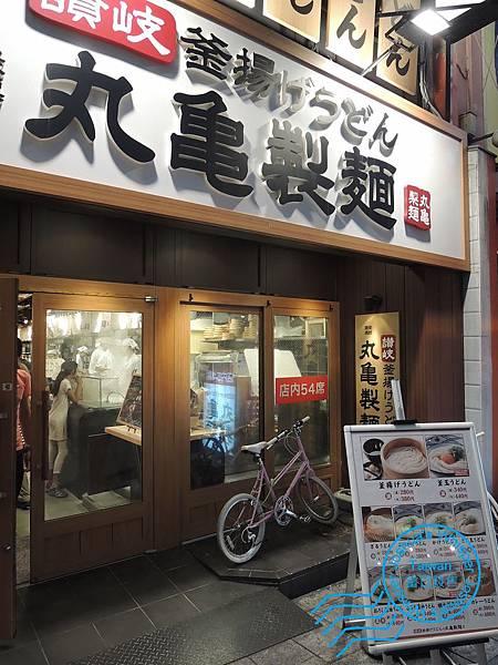 Osaka first day-012.JPG