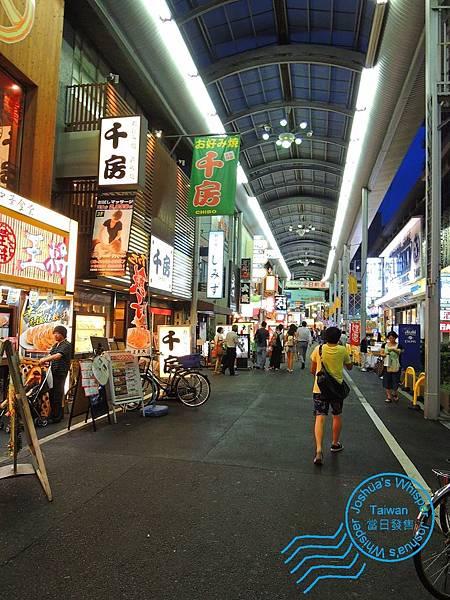 Osaka first day-015.JPG