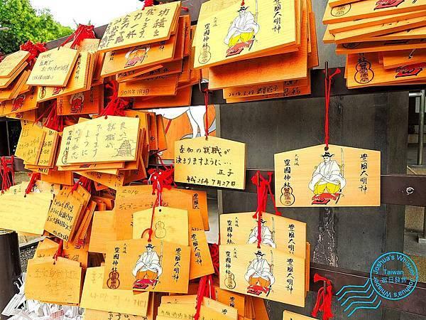 豐國神社與西之丸-004.JPG