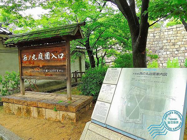 豐國神社與西之丸-006.JPG