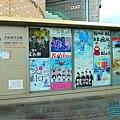 大阪歷史博物館-001.JPG