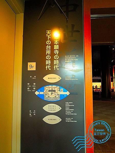 大阪歷史博物館-009.JPG