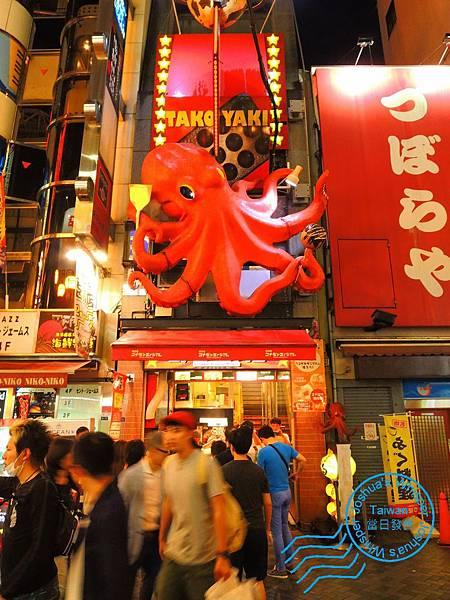 大阪shopping-009.JPG