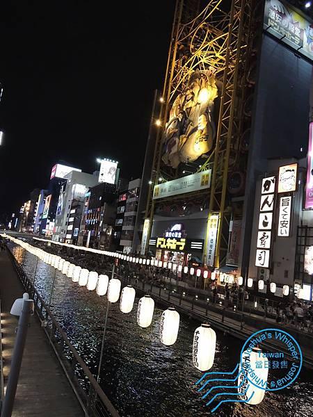 大阪shopping-014.JPG