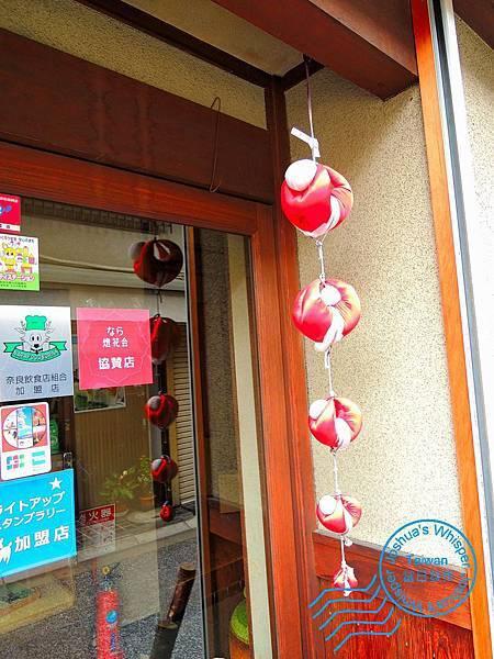 奈良散策-013.JPG