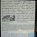岸和田-016.JPG