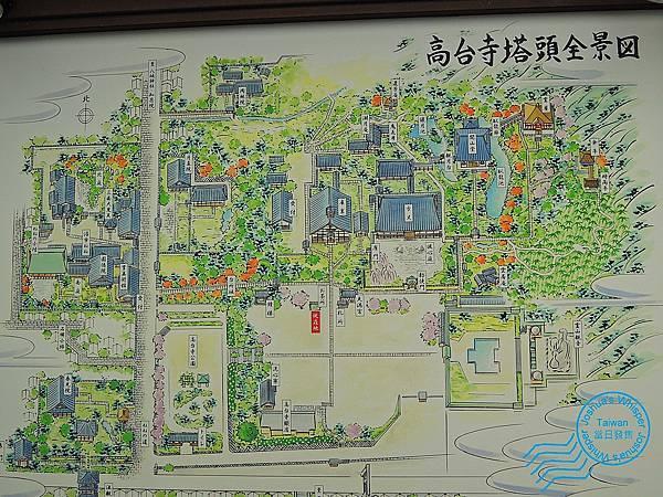京都舊景-005.JPG
