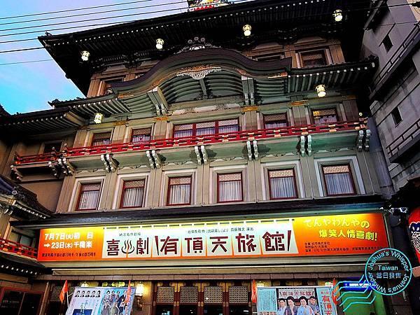 八坂神社與祉園-008.JPG