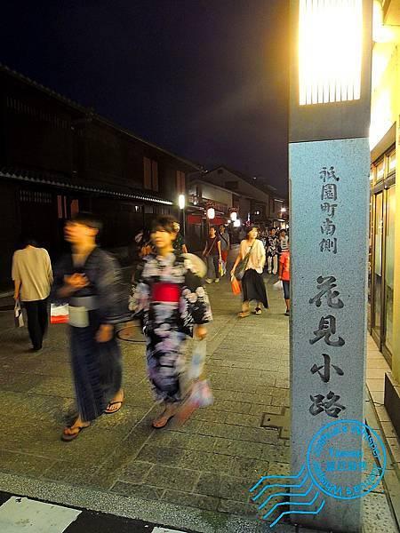 八坂神社與祉園-015.JPG