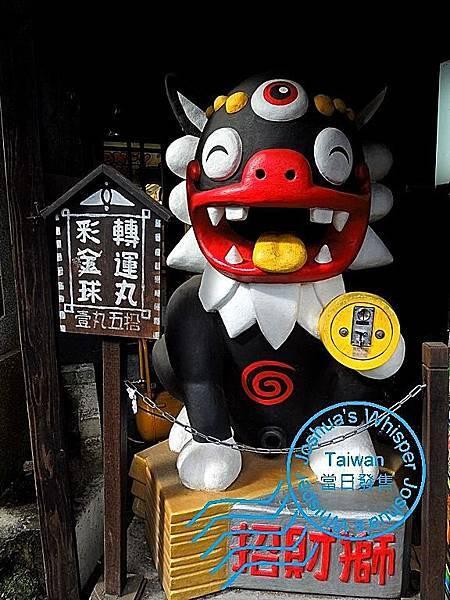 溪頭妖怪村-4.JPG