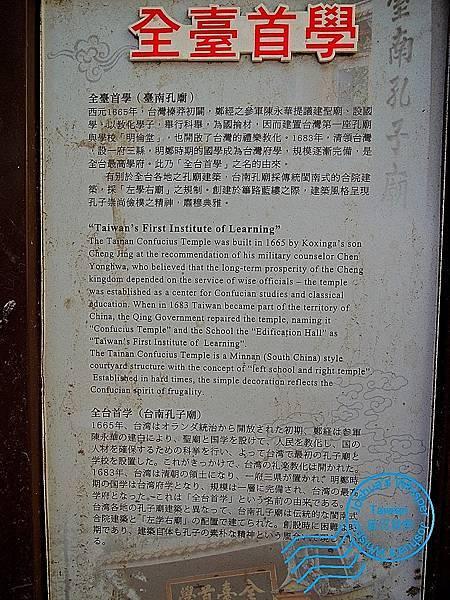 台南市-004