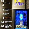 Dali art-002.JPG