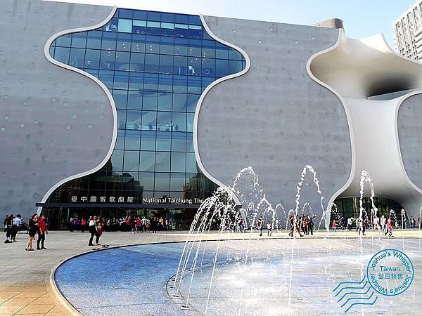 國家歌劇院-002.JPG