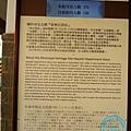 林百貨 (2).JPG