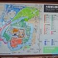 2017大阪城 (5).JPG