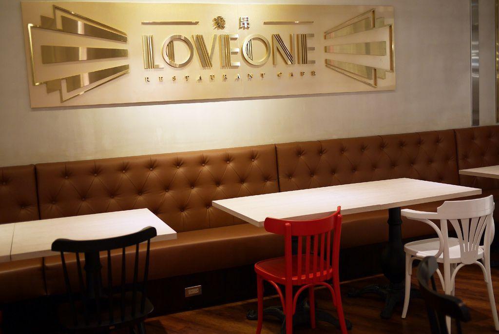 loveone