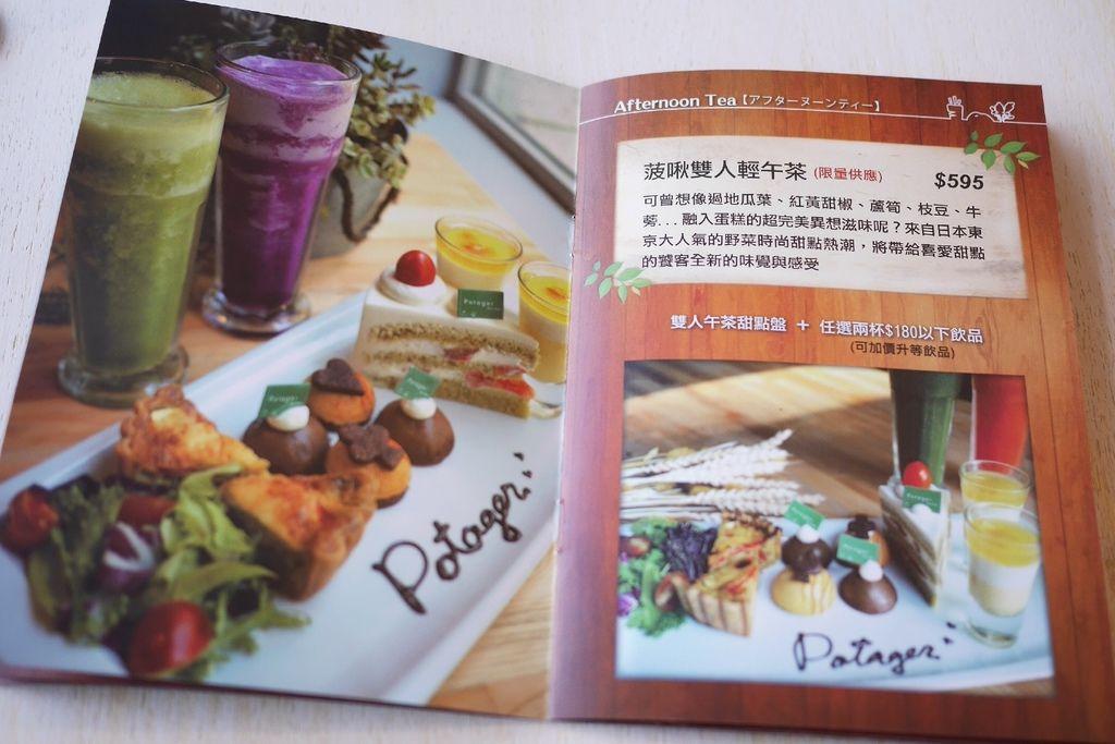 pg menu 1