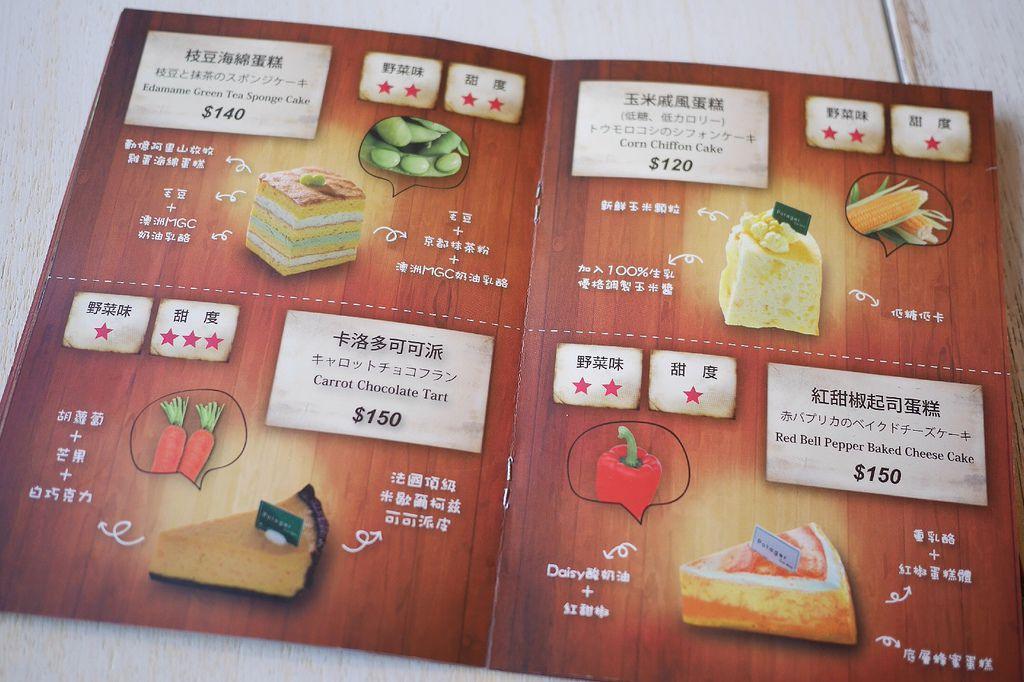 pg menu 3