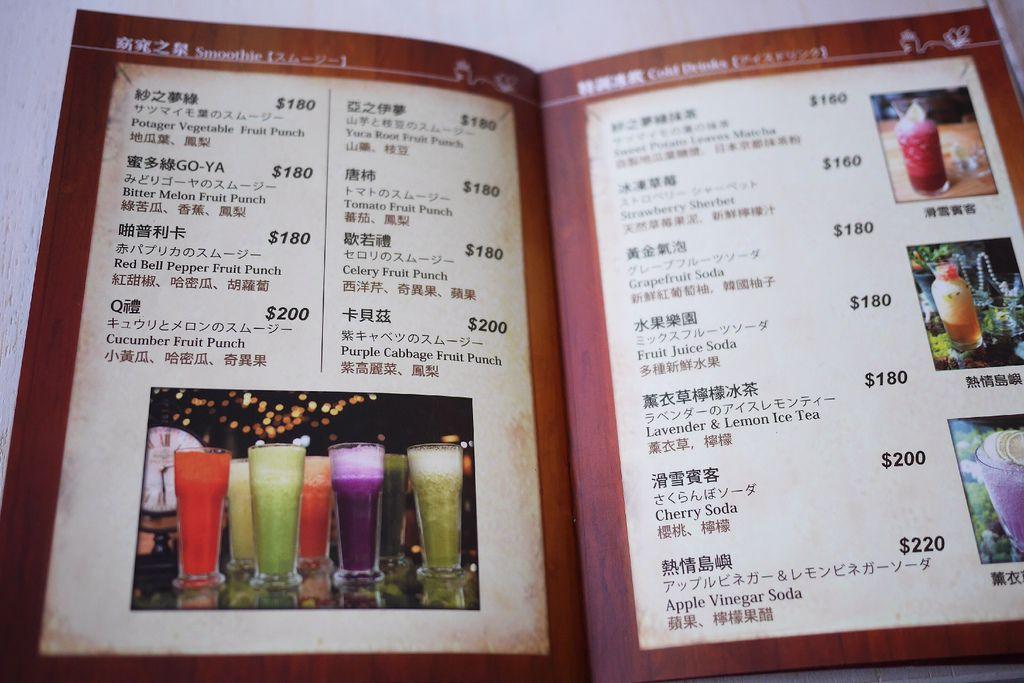 pg menu 4