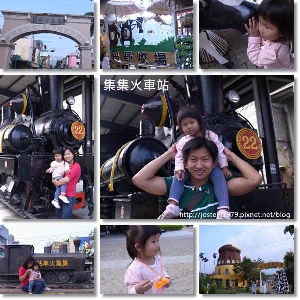20101109-6.jpg