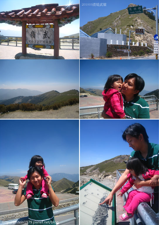 20100321-3.jpg