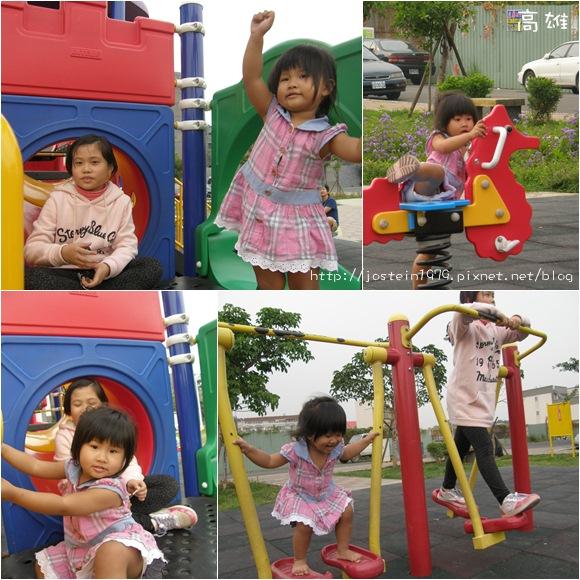 20110316-2.jpg