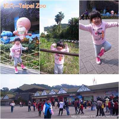 20110208-1.jpg