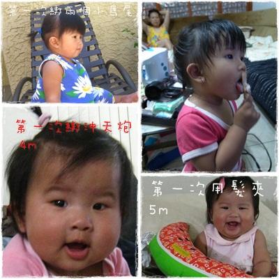 20100906-4.jpg