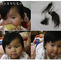 cut-hair.jpg