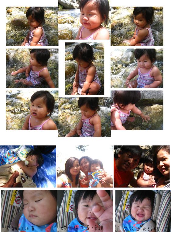 20090717-3.jpg