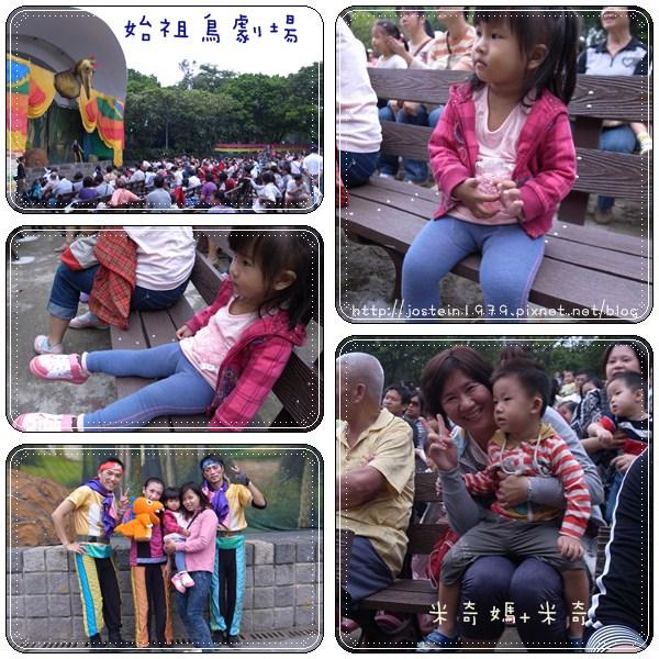 20101004-4.jpg