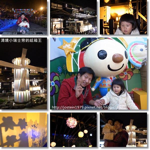 20101109-7.jpg