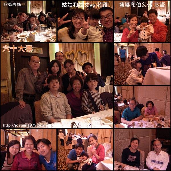 20101106-2.jpg