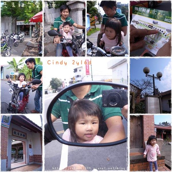 20101109-3.jpg
