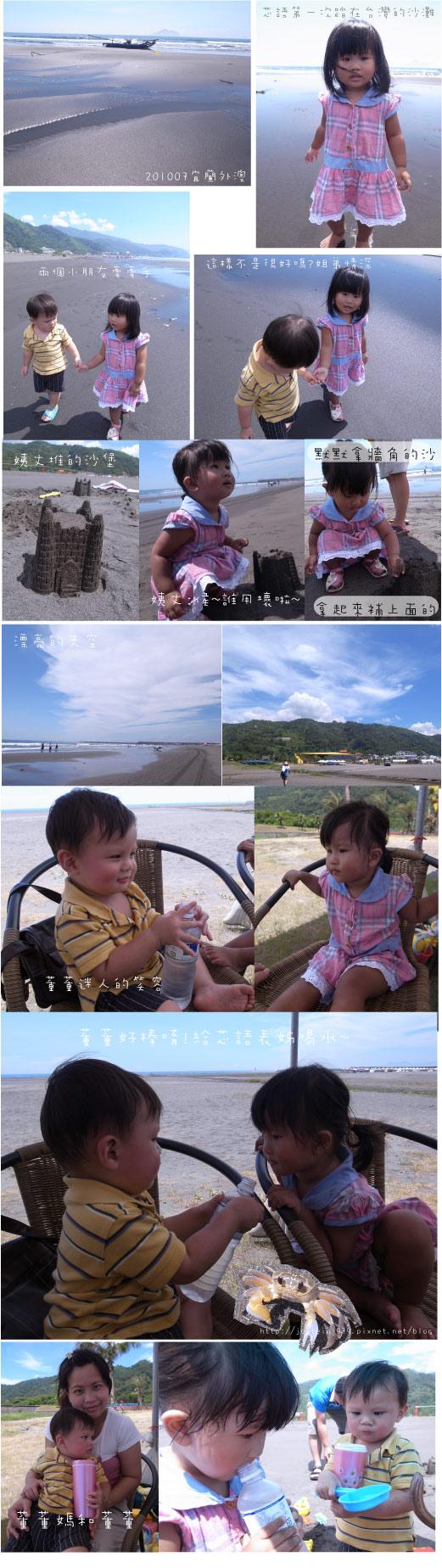 20100721-1.jpg