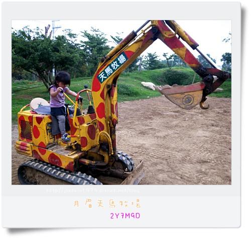 0603R1131736-5.JPG