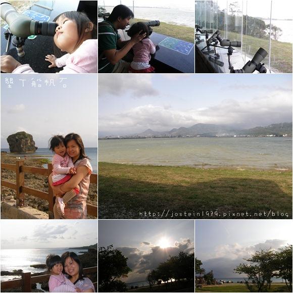 20110315-11.jpg