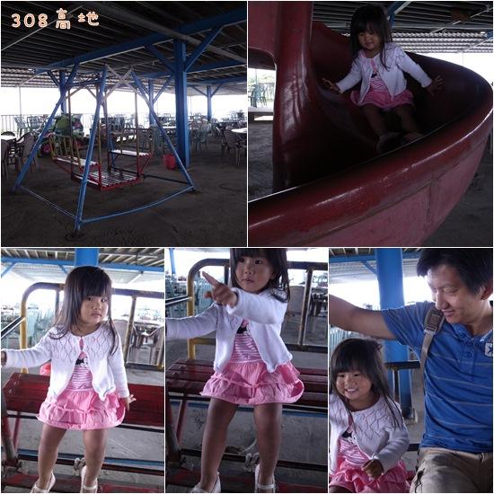 20110417-2.jpg