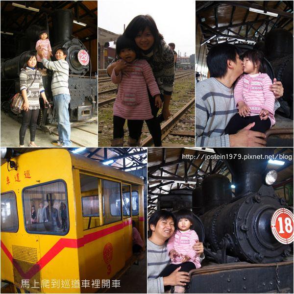 20110313-4.jpg