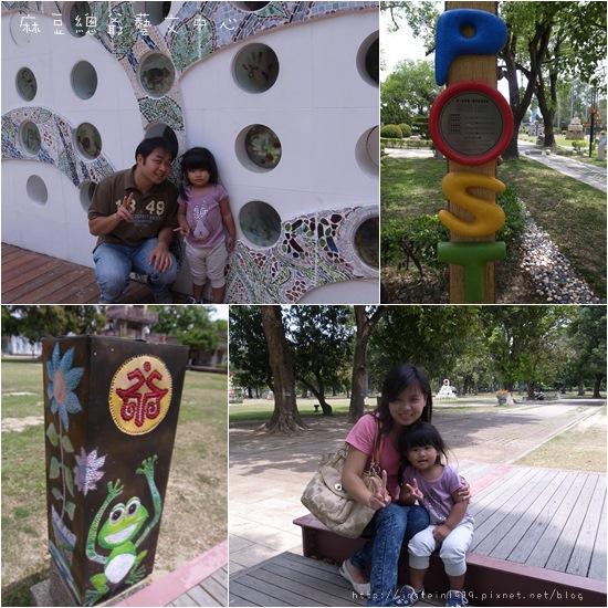 20110427-4.jpg
