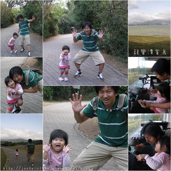 20110315-10.jpg