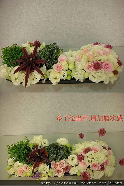 植栽盆花.jpg
