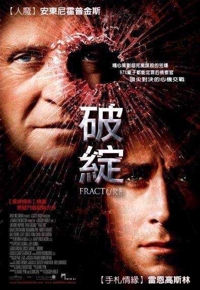 Fracture.bmp