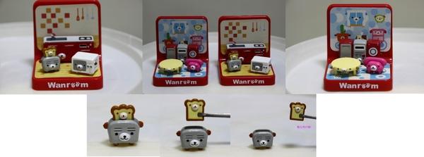 wanroom.jpg