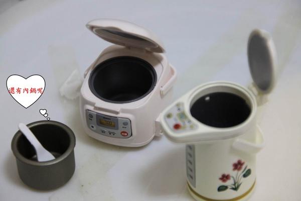 鍋-1.jpg