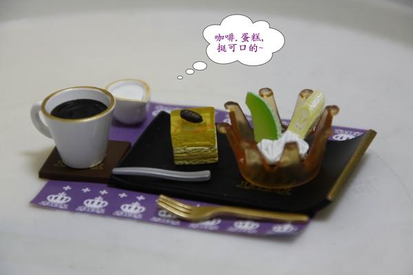 咖啡蛋糕.jpg